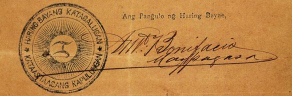 Katipunan seal with Andres Bonifacio's signature