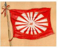 Sakay flag